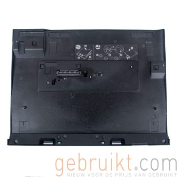 Lenovo X200 UltraBase Dockingstation x220