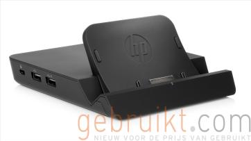 HP G8C11AA HP ElitePad Mobile POS Charching Dock