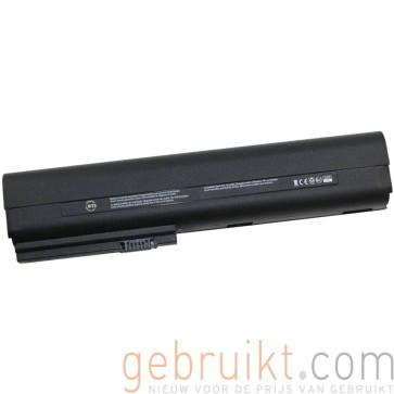 hp  2560p  batterij -accu-battery-batterij