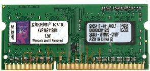 4 GB DDR3 - 1600 MHz / PC3-12800 - kingston