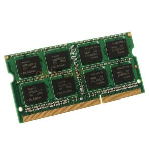 2GB SODIMM DDR3-8500 1066 mhz Hynix