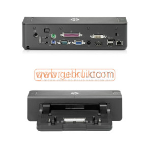 HP ZBook 15 G2 Dockingstation